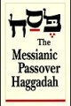 messianic_passover